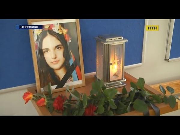 У Запоріжжі поховали 13-річну Галину Руссол, яка скоїла самогубство