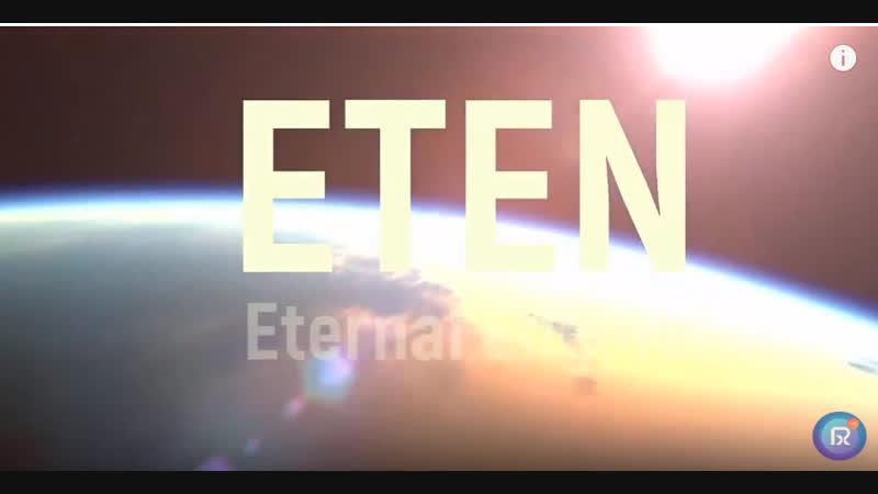 Какие возможности предоставляет ETEN