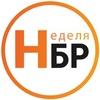 Новости Боровского Района