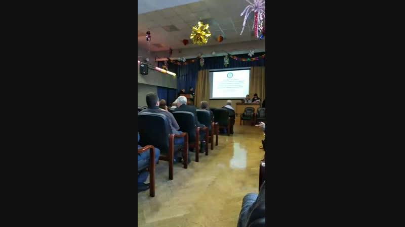 доклад Гордеева М.В. на съезде фитотерапевтов