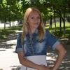 Natali Kozyr