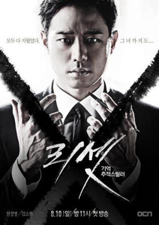 Сериалы корейские - 9 - Страница 20 3na-pFs3nRk