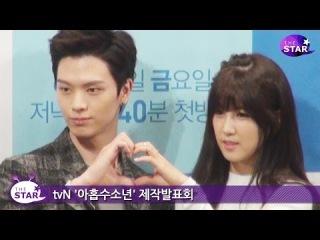 [PRESS] Press Conference of the tvN