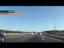 Видео аварии в Москве, в которую попала мать с двумя детьми