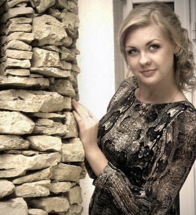 Алена Костенко, 6 декабря 1991, Херсон, id14636437