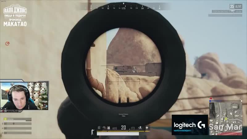 Новый Vector на 9mm vss - Я их убил! - BEST PUBG
