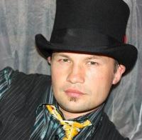 Vyacheslav Yanchuk