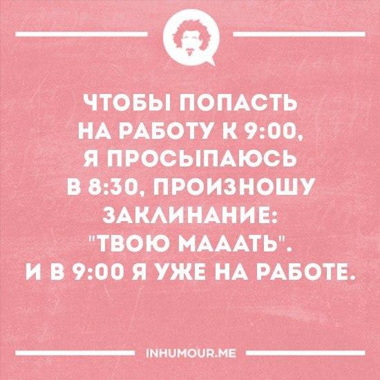 https://pp.vk.me/c543108/v543108554/2464c/746UZCEFHQ8.jpg
