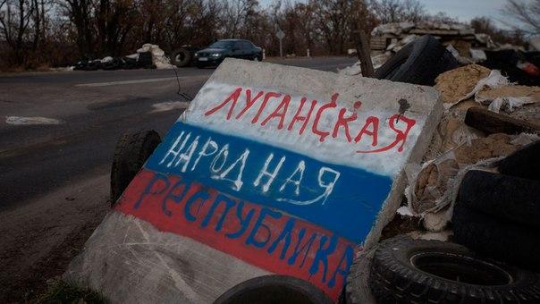 В Луганськ прибули куратори з Росії. І понеслися обстріли...