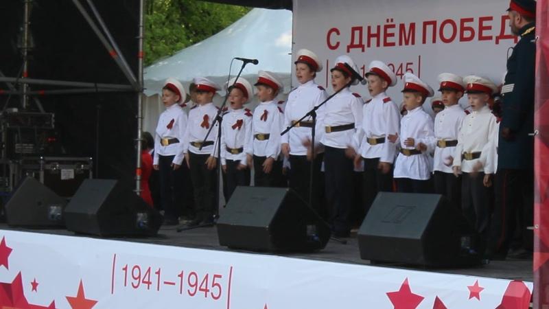 Песня Егеря в исполнении воспитанников Аракчеевского кадетского корпуса