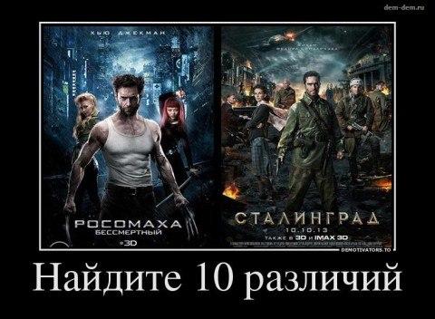 кино онлайн бесплатно 2014 2015 смотреть новинки в хорошем качестве россия