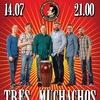 Концерт группы Tres muchachos & companeros
