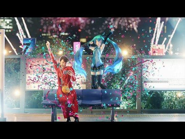 BanG Dream! Girls Band Party! TV CM (Iitoyo Marie x Hatsune Miku x Miku Miku ni Shite Ageru)