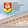 ТвГТУ - Тверской технический университет