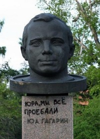 Майер Александр