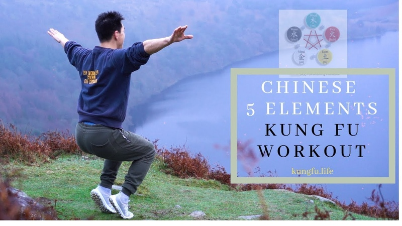NEW 2019 Chinese 5 Elements Kung Fu Workout