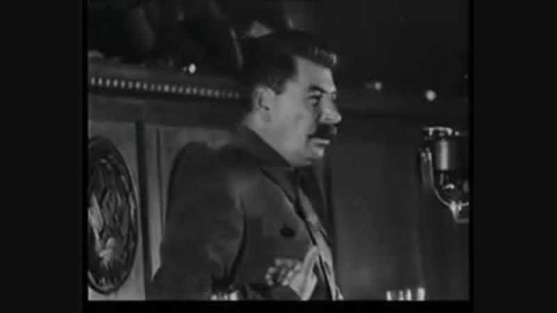 1935 год Выступление И В Сталина перед стахановцами 240