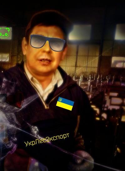 Сашок Андроид, 29 февраля 1932, Москва, id213002109
