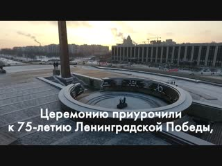 Александр Беглов вручил первые памятные знаки блокадникам
