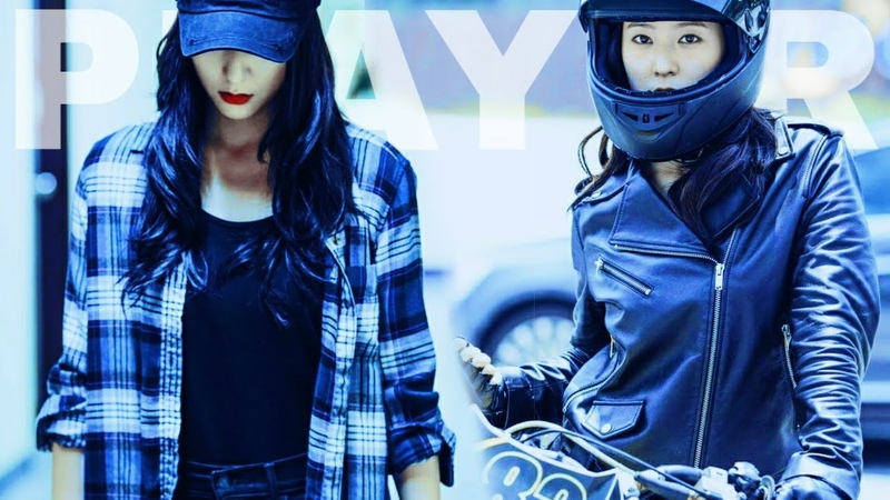 Cha Ah Ryeong/Krystal ·°.·°'.:° That's My Girl [Player Kdrama MV]
