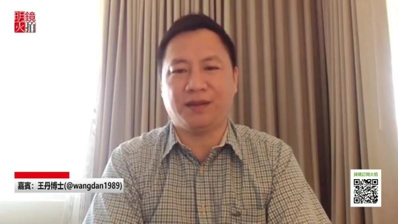 直播:中共中央修憲建議的政治圖謀 (《法治與社會》第108期) - YouTube