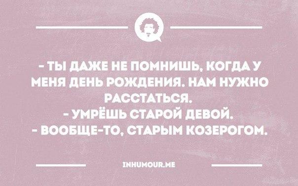 https://pp.vk.me/c543101/v543101554/136a8/ar5qIyCujxA.jpg