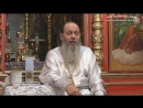 Кто создал сатану прот Владимир Головин