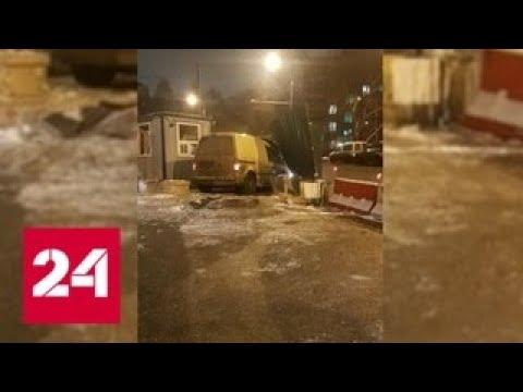 Пьяный угонщик насмерть сбил пешехода на юго-западе Москвы - Россия 24