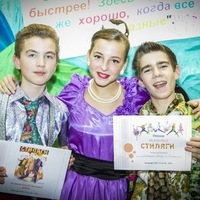 Даниил Крюков, 9 июня , Вилково, id127363804