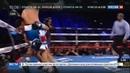 Новости на Россия 24 • Боксер Ковалев не согласен с судьями и требует от Уорда реванша