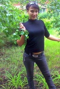 Лилия Бабчук, 12 февраля , Доброполье, id136396447
