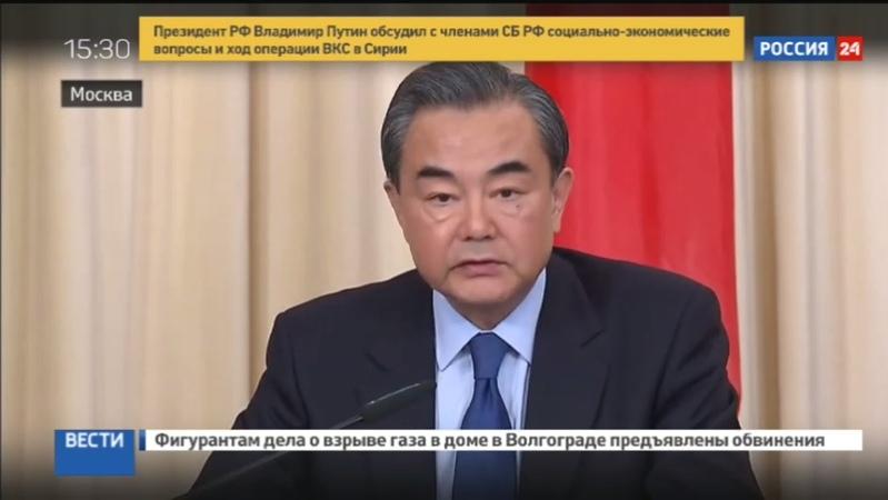 Новости на Россия 24 • Лавров обсудил с китайским коллегой И ситуацию вокруг Кореи и в Сирии