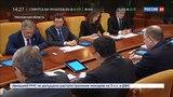 Новости на «Россия 24»  •  Медведев: на базе Российского экспортного центра надо создать систему одного окна
