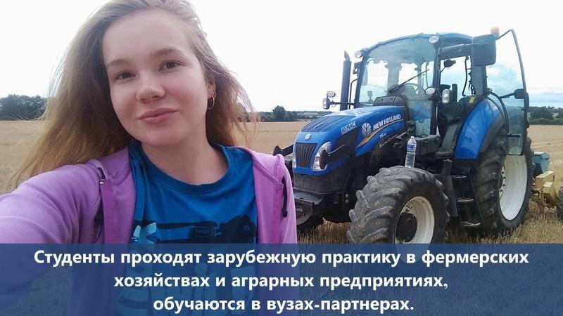 Обновленный фильм о Южно-Уральском государственном аграрном университете