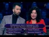Денис Клявер и Мария Лемешева в программе