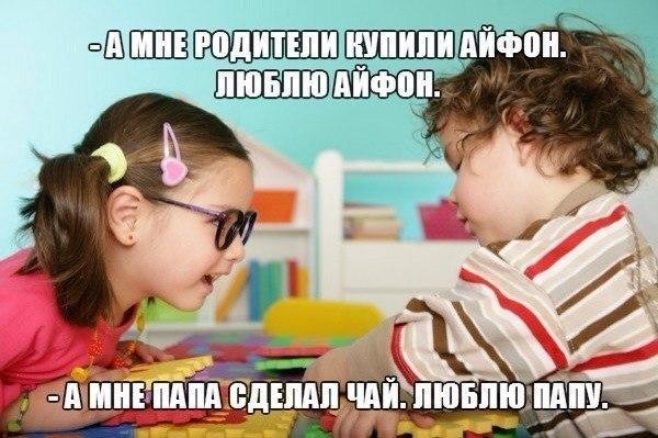https://pp.vk.me/c543107/v543107511/10903/3fIG5TecS7U.jpg