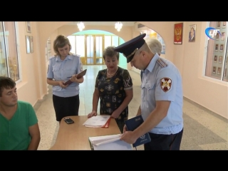 Правоохранители проверили 4-ю новгородскую гимназию на соблюдение требований безопасности