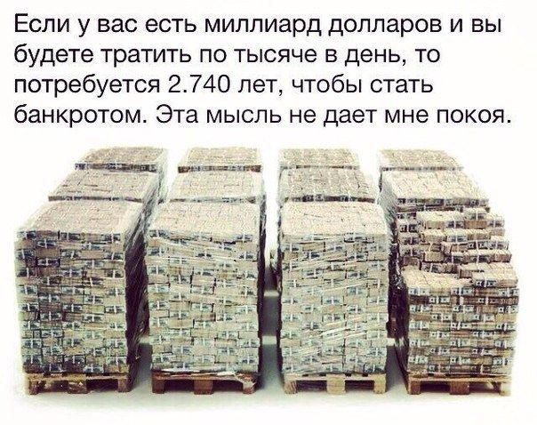 Мужчина пытался вывезти с Донбасса в Винницкую область 2 гранаты и патроны, - Нацполиция - Цензор.НЕТ 2148