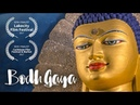 Bodh Gaya The Seat of Enlightenment A Documentary Film on Buddhism Awakening by MSN Karthik