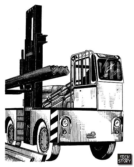 Автопогрузчик 4065