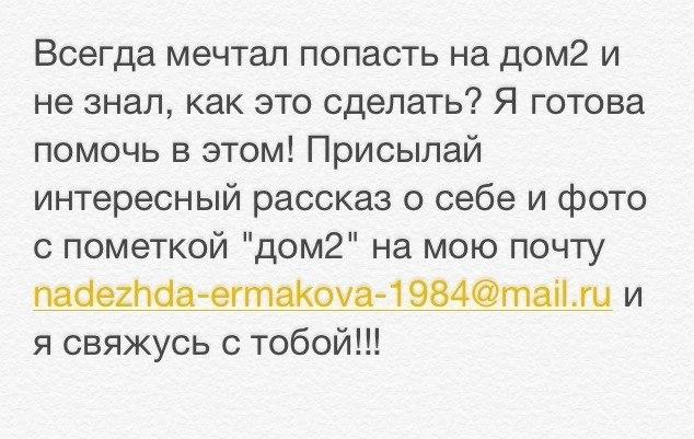Ермакова Надя. - Страница 2 5gmMlM8jg8w