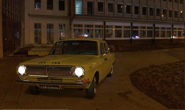 ГАЗ 24-01