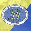Полтавський інститут економіки і права