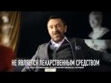 АЛИКАПС - Сергей Шнуров интервью 5