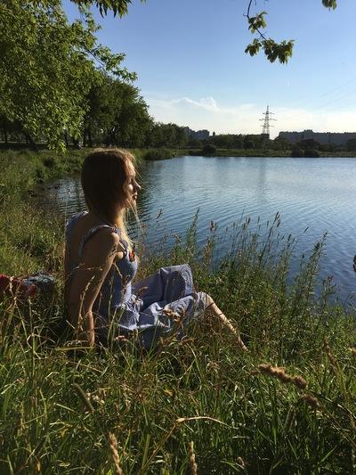 Таня Полякова
