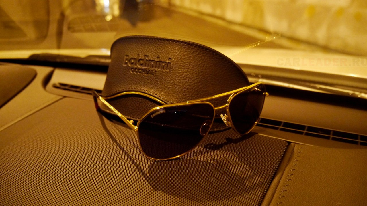 Sunglasses Baldinini 1244