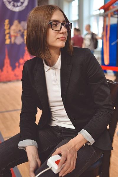 Даша Ермолаева