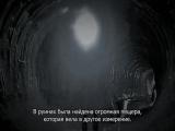 Гильгамеш Gilgamesh Whose Side Are You On - 11 серия (Субтитры)