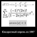 Алексей Земсков фото №5