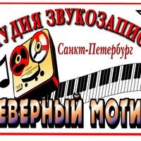 ВКонтакте Михаил Иноземцев фотографии